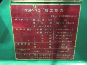 IMG_0011 (2)